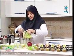آشپزی : طرز تهیه پای سیب