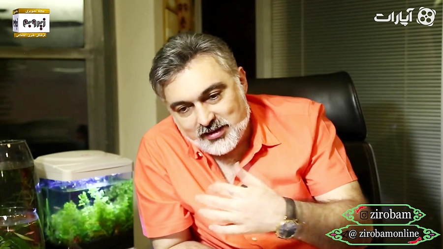 دکتر مسعود صابری: نگاهم به عشق یک نگاه علمی است