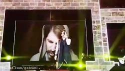 کنسرت پر از حاشیه حمید هیراد