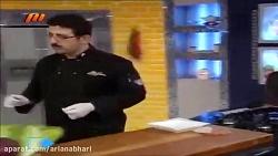 آشپزی : طرز تهیه همبرگر ...