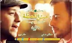 سرود مذهبی عربی