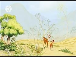 انیمیشن زیبای ایرانی « ...