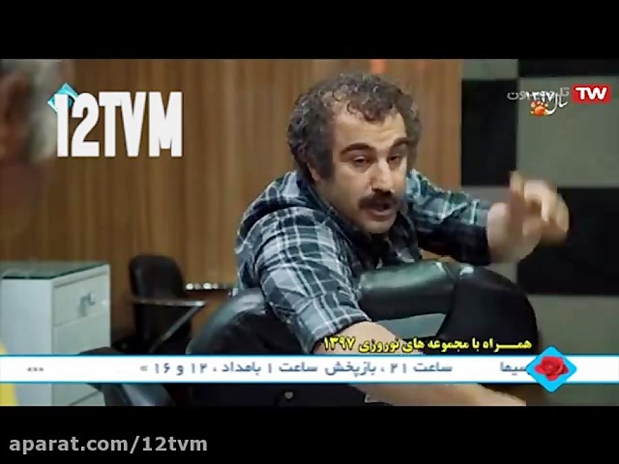وقتی پایتخت 5 ایرانی ها را معتاد نشان میدهد
