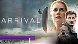 موسیقی ترسناک فیلم Arrival...