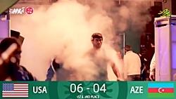 جام جهانی کشتی آمریکا د...