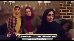 حجاب مهناز افشار در سری...