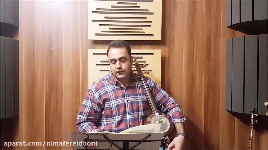 فیلم آموزش کمانچه  کتاب سوم هنرستان خالقی تمرین 52 – 53 – 54 ایمان ملکی