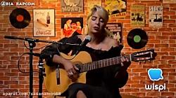 اجرای زنده ی آهنگ