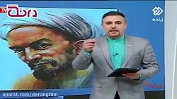 انتقاد تند مجری تلویزی...