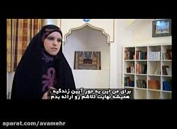 طلوعی از مغرب - داستان د...