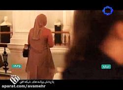 اسلام در روسیه - داستان ...