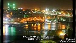 عکس از شهر دزفول از قدی...