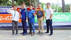 جشنواره پروژه های دانش آموزی تبیان