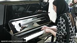 نوازندگی پیانو آفاق می...