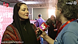 شبنم مقدمی با درساژ در فجر | فیلم اولی ها را دوست دارم