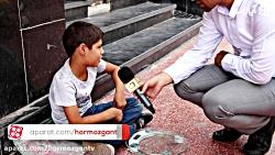 بزرگترین آرزوی یک کودک کار!