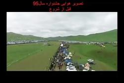 جشنواره آذربایجانشرقی ...