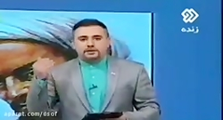 حمله تند مجری تلویزیون ...