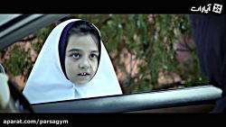 اغفال دختران خردسال هنگام خروج از مدرسه