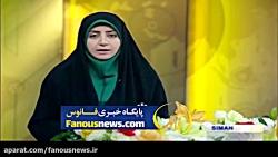 رفتار ضد ایرانی مالک تل...