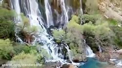 آبشار شوی یا تله زنگ