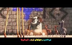 تیزر جدید «فیلشاه»