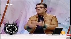 کنایه رشید پور به طراحی...