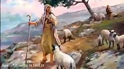 موسیقی اصیل -آهنگ موسی ...
