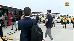 سفر بازیکنان بارسلونا ...