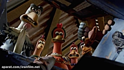 انیمیشن فرار مرغی دوبل...