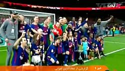 حواشی فینال کوپا دل ری (قهرمانی بارسلونا)