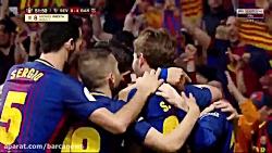 گل ها و خلاصه بارسلونا 5-0 سویا ( فینال کوپا دل ری )