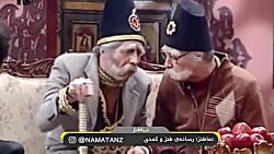 نماطنز | وقتی بابا اتی لباس زیپ دار میپوشه!