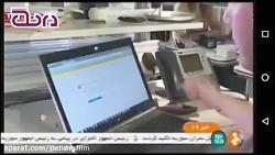 گزارش شبکه خبر از واکنش...