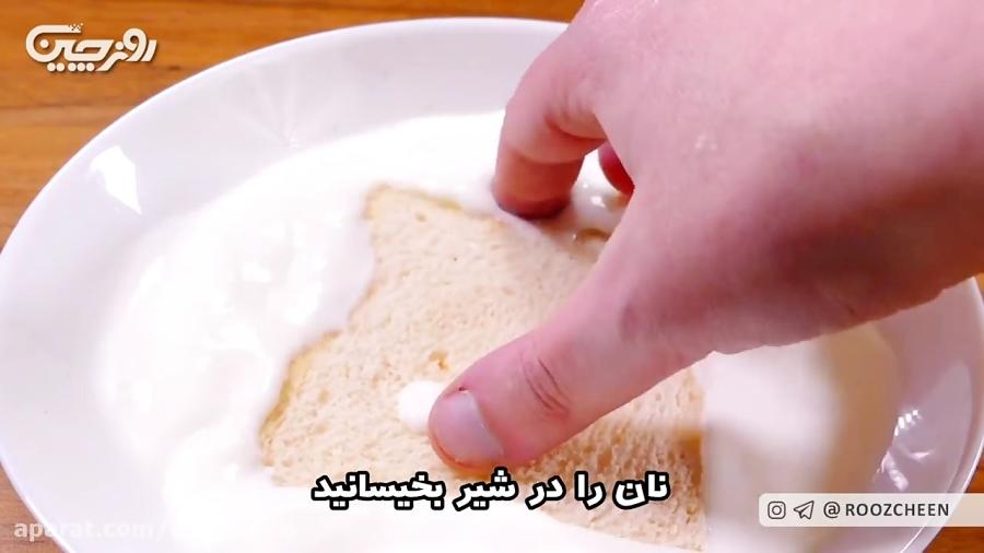 طرز تهیۀ ناگت مرغ