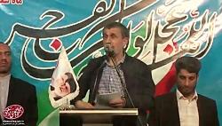 سخنرانی دکتر احمدی نژاد در مسجد جلوه تهران (بخش چهارم)