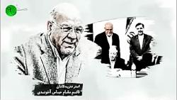 ️ نفر بعدی هم با استعفا؛ در رفت!رئیس اسبق سازمان هواپیمایی کشوری: