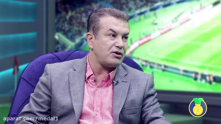 مدال شو(18) استیلی: علی کریمی را برای تیم ملی می خواهم!