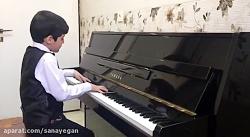 پیانو نوازی فوق العاده ...