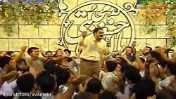 سرود زیبا به لهجه لری - حاج ابوالفضل بختیاری