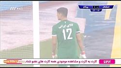 خلاصه بازی: استقلال 3-2 پ...