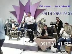 اجرای موسیقی زنده-شاد ت...