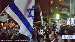 تظاهرات ده هزار نفری اسرائیلی ها در اورشلیم و تل آویو