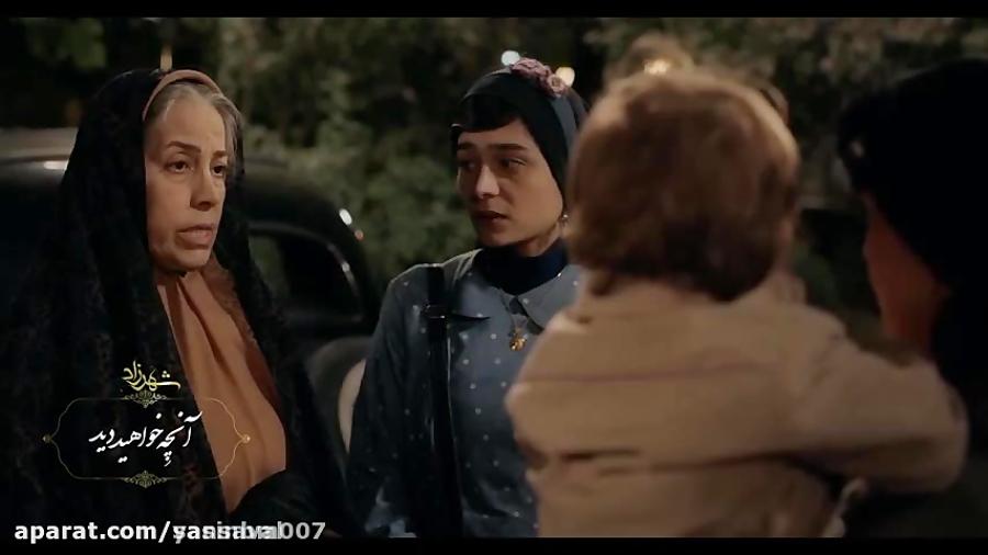 آنچه در قسمت یازدهم فصل سوم سریال شهرزاد خواهید دید