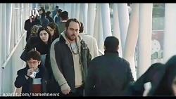 حضور متفاوت باران کوثری و محسن کیایی در یک فیلم