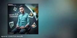 Mehdi As Parsa - Aksaye Selfit