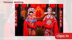 لباس عروس و داماد در ملل مختلف