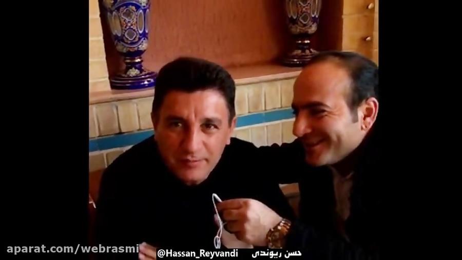 بریانی با ژنرال فوتبال ایران امیر قلعه نوعی