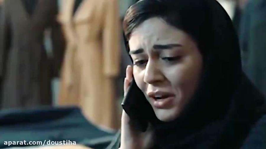 فیلم کامل ملی و راه های نرفته اش