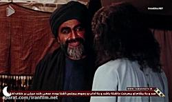 سریال تلویزیونی امام علی   قسمت 18